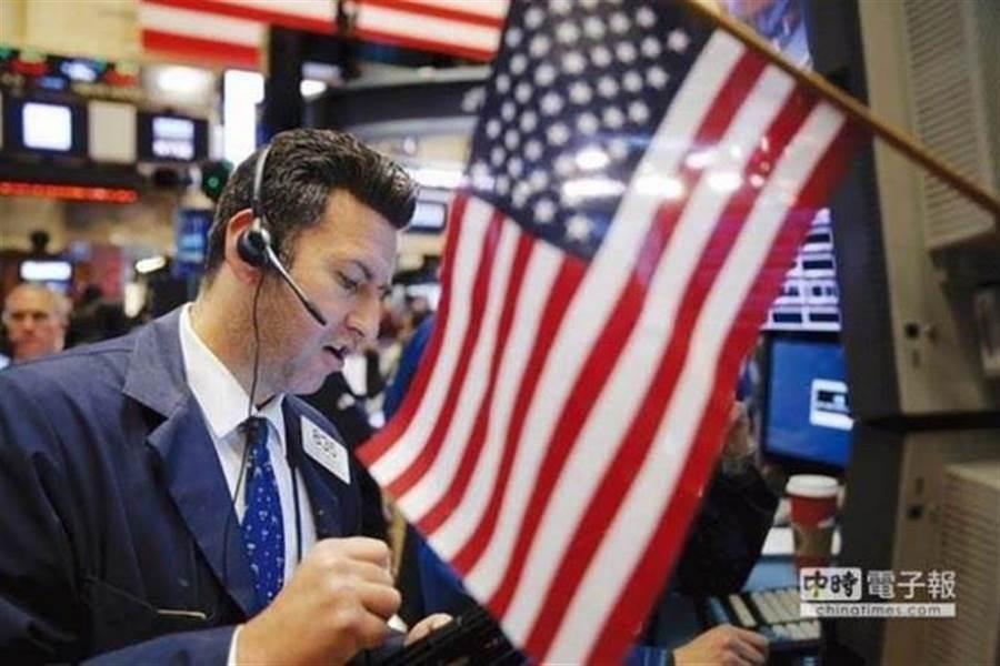 Fed是否降息救市,牽動美股走勢。(圖/美聯社)