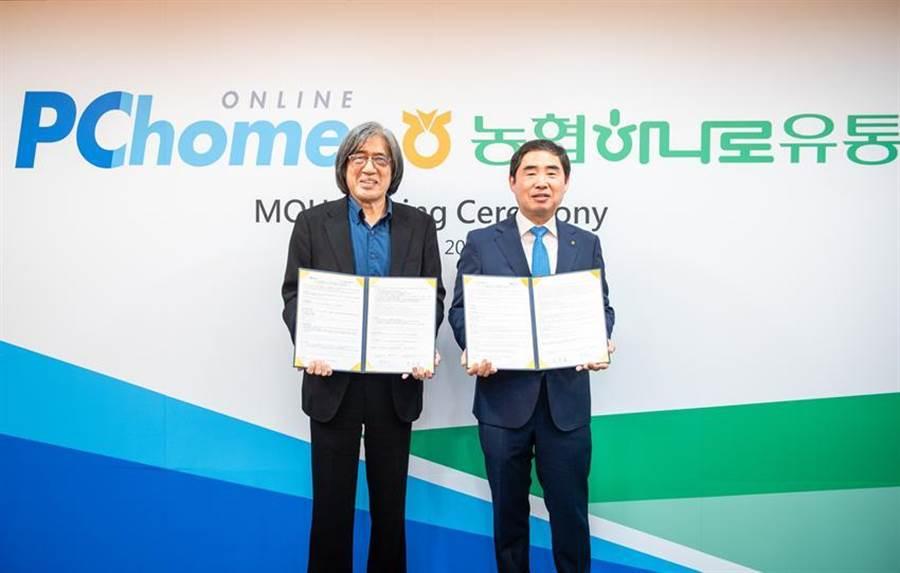 (圖說:PChome董事長詹宏志(左)及韓國農協Hanaro流通執行長金成廣(右)共同簽署MOU,搶攻台韓跨境電商版圖,大東亞計畫再下一城。圖片來源:網家提供)