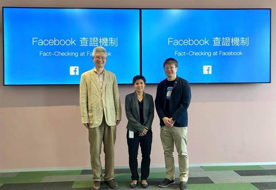 照片由左至右為台灣事實查核中心發起人及諮議委員胡元輝、Facebook Strategic Partner Manager Alice Budisatrijo、Facebook台灣及香港公共政策總監陳澍。圖:Facebook提供