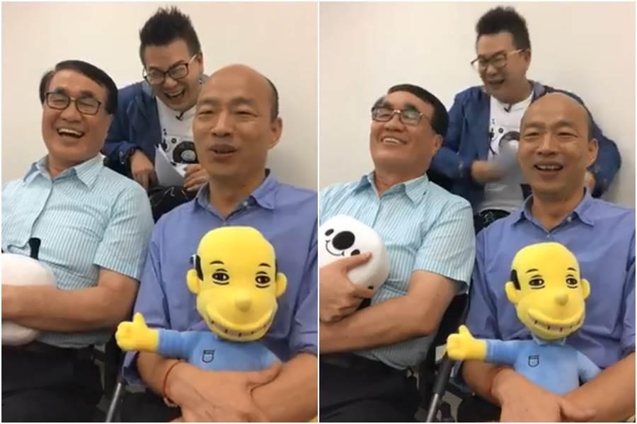 圖為上週高雄市長韓國瑜和副市長李四川,開直播的情況。(圖/截自韓國瑜臉書)