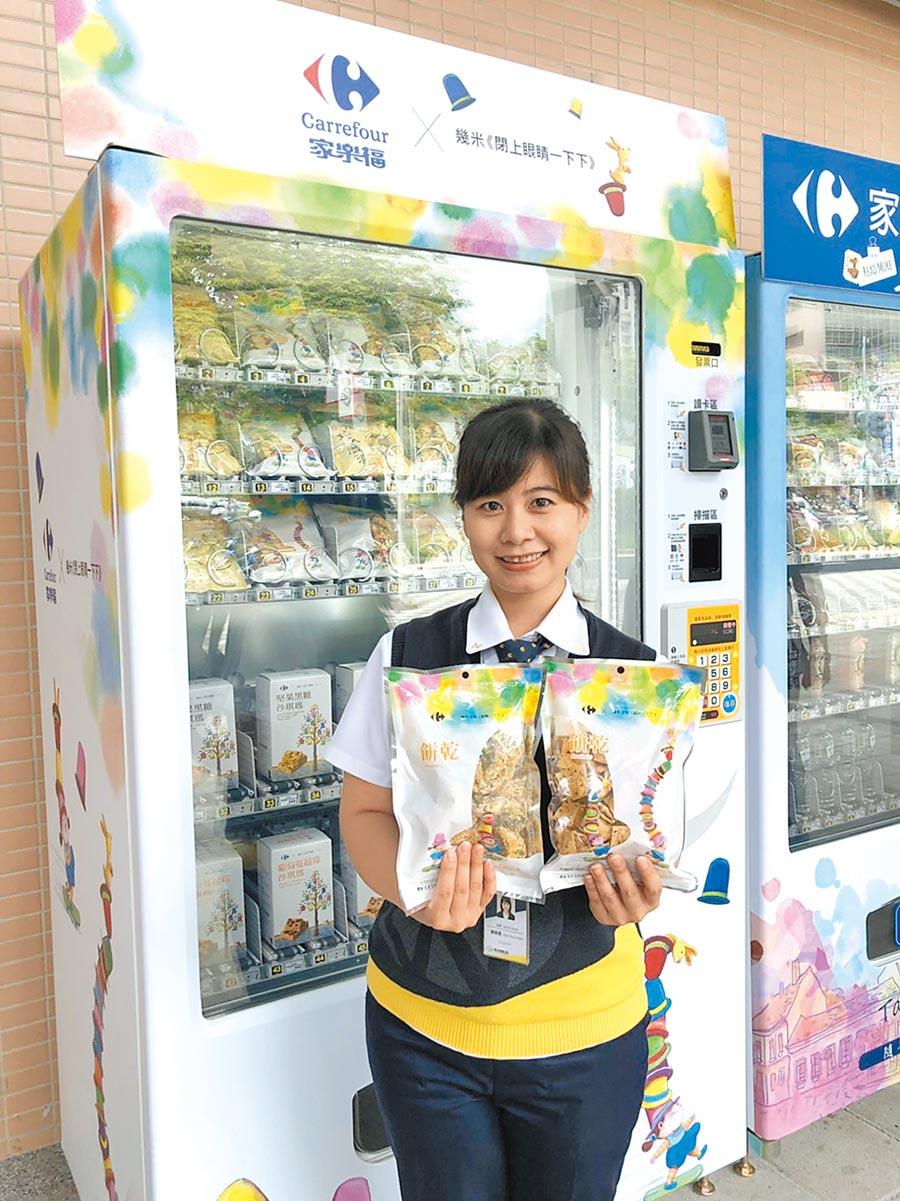 新北捷運公司與量販品牌家樂福合作,在淡海輕軌推出「無現金支付購物體驗區」。(許哲瑗翻攝)