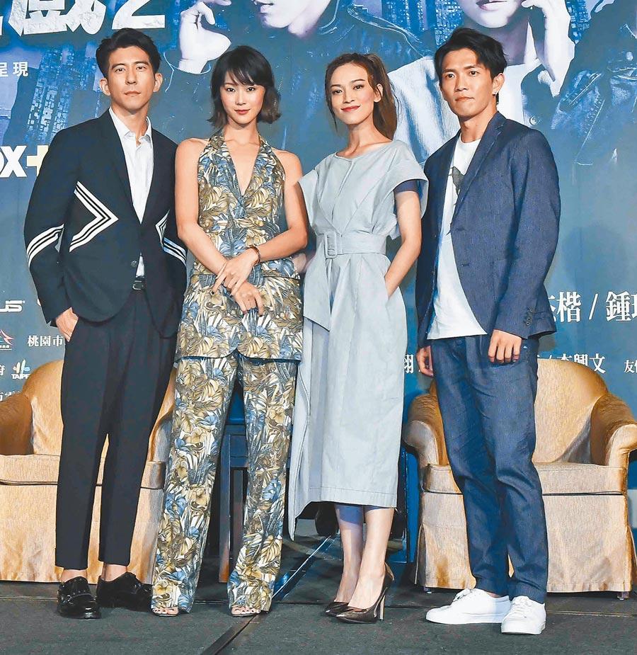 修杰楷(左起)、鍾瑶、姚以緹、黃尚禾出席《浮士德遊戲2》新戲記者會。