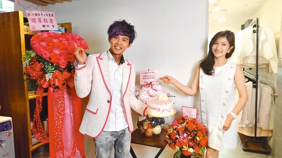 阿翔(左)感謝老婆不離棄,決心全力顧家。(資料照片)