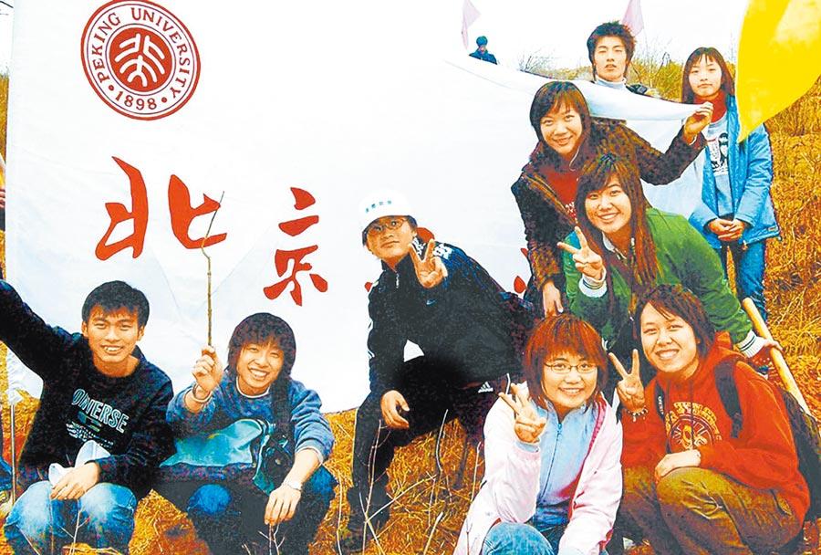 北大台生參加課外活動開心合影。(新華社資料照片)