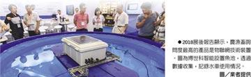 亞太農業技術展 開放報名