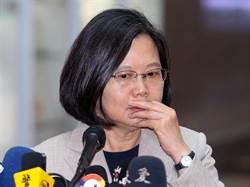 台北地方黨部主委憂「會出現另一組總統人選」蔡英文答:柯文哲