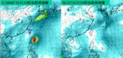 週日雨又來 吳德榮:下周恐有颱風生成