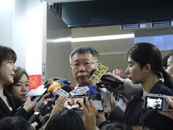 又被問民調 柯嘆:台灣的悲哀