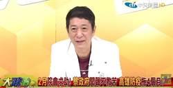 拿到5300萬 前綠委警告韓國瑜:別高興太早