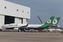 長榮空服員下午4點起罷工 受影響航班增加中