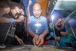 韓黑嚇傻:韓莫非參透民進黨招式?