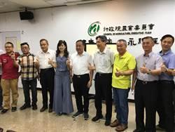 前防檢局長稱巴拉刈不傷皮膚 農委會:考量農民長期使用