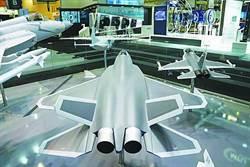 陸官媒評新版殲-31 或為模型製作誤差