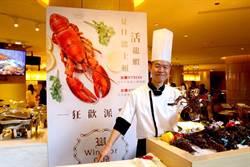 大啖波士頓活龍蝦 裕元酒店「夏日龍蝦狂歡派對」登場