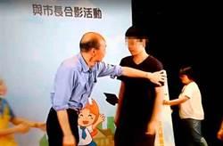 韓國瑜用左手請國三生下台也能黑 名嘴回擊