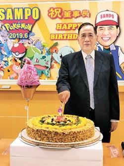 陳盛沺歡慶71歲 拚減肥重返30歲