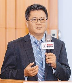 李華驎:公益法人控股 恐衍生問題