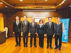 助攻南向 協返台灣研討 輸銀 助泰國台商鮭魚返鄉