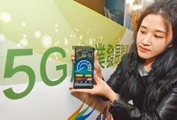 5G遊戲規則出爐 二階段競價