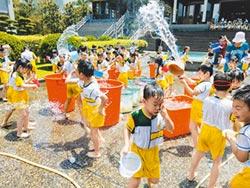 水洗畢業生 幼兒園歡樂一夏