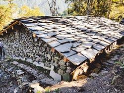 八通關舊社重建石板屋 還原百年地景