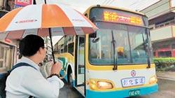 彰化公車直達朝馬 近期上路