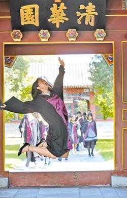 QS世界大學排名 兩岸共66所上榜