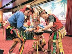 台灣會館舉行京台兩地高山族同胞聯誼活動
