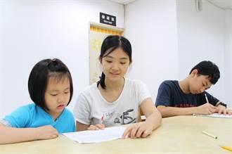 北海岸分館暑期免費課輔班 照顧弱勢學童