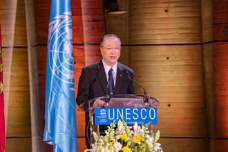 世界和平大使盧軍宏出席聯合國衛塞節慶典