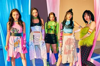 Red Velvet新迷你專輯念洗腦咒語