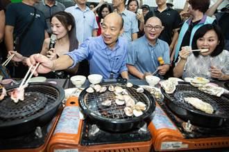 與大胃王挑戰夜市美食 韓國瑜最愛七里香
