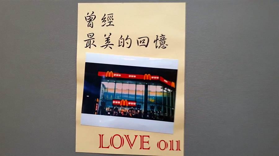 店內牆上貼著「曾經,最美的回憶」小海報。(照片/游定剛 拍攝)