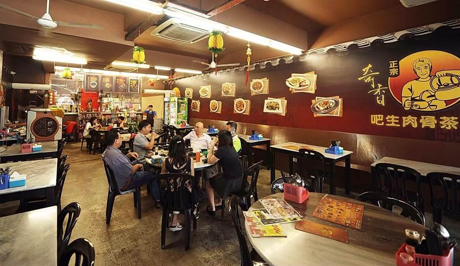 馬來西亞肉骨茶店多不勝數,〈奇香肉骨茶〉號稱味道最正宗歷史最悠久。(圖/君品酒店)