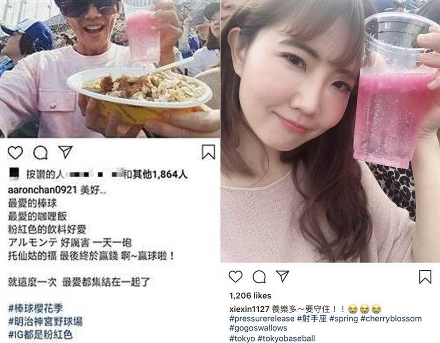 阿翔与谢忻被起底4月同天在日本球场打卡,照片里物品也都可相对应,疑心两人「越线」可能不只一个月。(取材自PTT截图、谢忻IG)