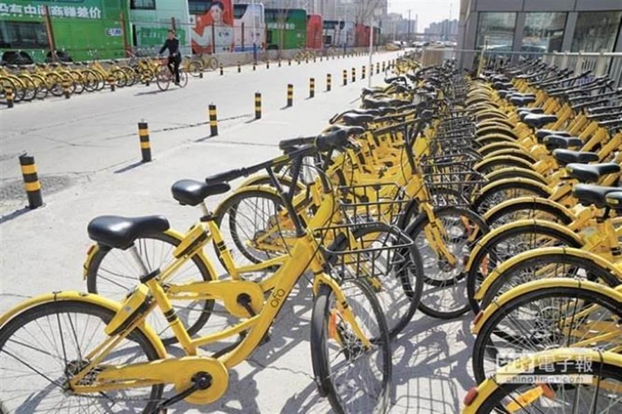 ofo共享單車。(中新社資料照片)