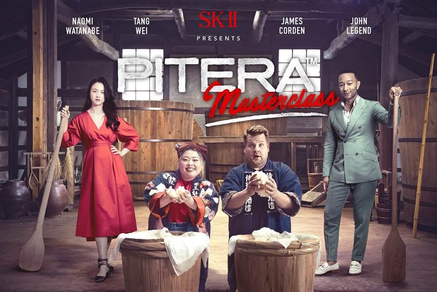 SK-II美妝微影集新作《Pitera™ Masterclass》預告已經可以在SK-II官方YOUTUBE看到。(圖/品牌提供)