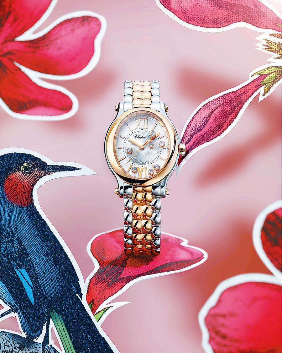 蕭邦Happy Sport Oval腕錶形象圖。