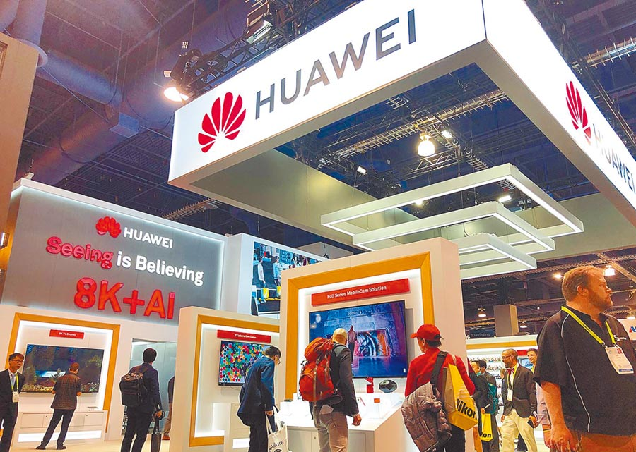 習近平將與川普討論「中國企業在美待遇」問題。圖為2019年美國國際消費電子展的華為展台。(中新社)