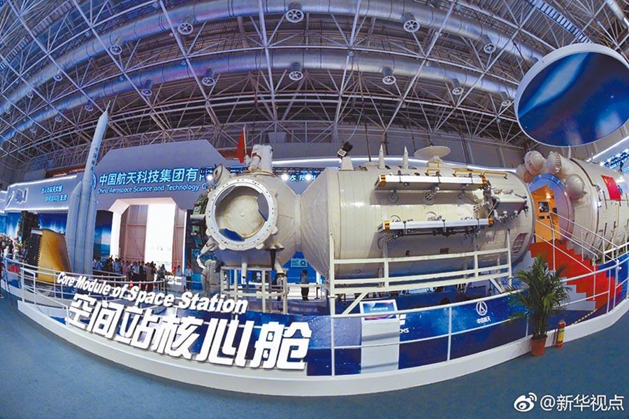 在珠海航展上,中國空間站「天宮」核心艙首次公開亮相。(新華社)