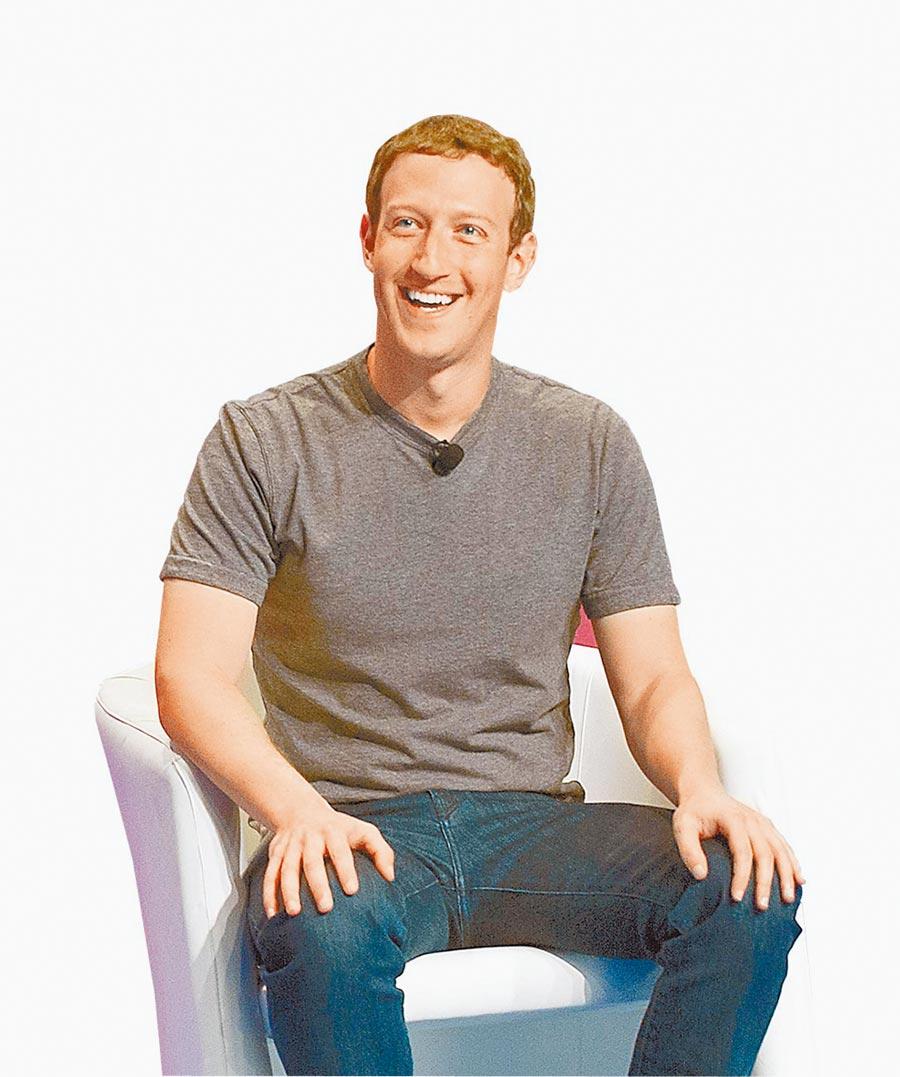 「臉書」創辦人兼CEO祖克柏。(新華社資料照片)