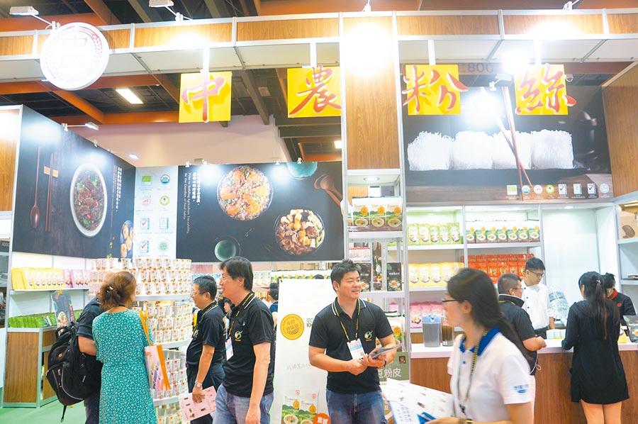 中農粉絲於2019台北國際食品展中攤位。(記者林汪靜攝)