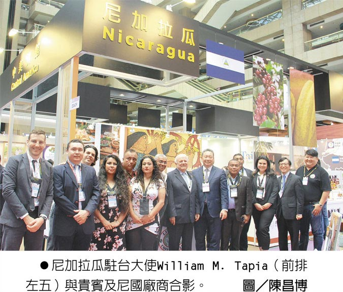 尼加拉瓜駐台大使William M. Tapia(前排左五)與貴賓及尼國廠商合影。圖/陳昌博