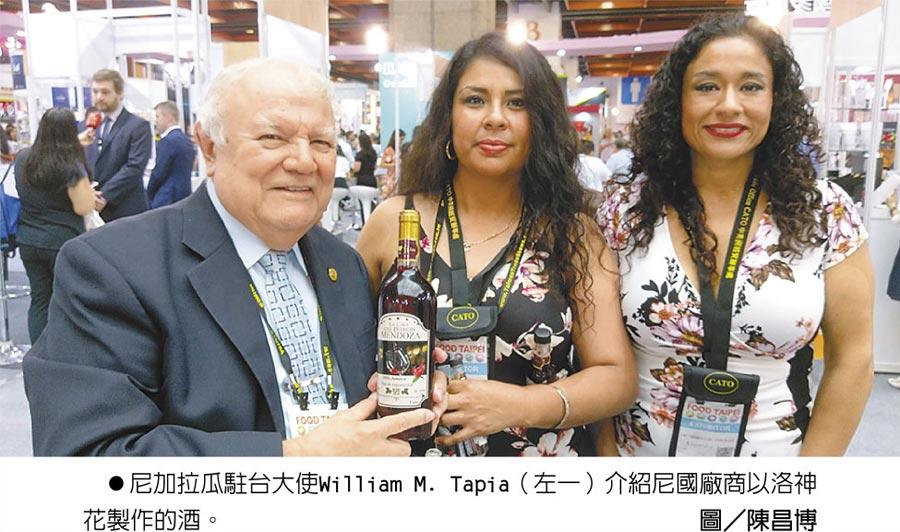 尼加拉瓜駐台大使William M. Tapia(左一)介紹尼國廠商以洛神花製作的酒。圖/陳昌博