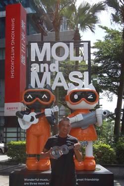 新光三越夏季空間特展 Akibo全新創作MOLI和MASI首次曝光