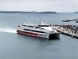 台中到澎湖海運公路 明日開航