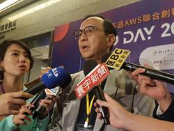 長榮罷工 朱立倫酸:外交部趕快來解決