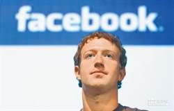 臉書、WhatsApp、IG同時故障  主要影響美國 歐洲用戶
