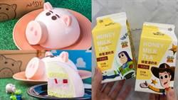 玩具總動員觀影必吃!濃蜂蜜奶茶豬撲滿蛋糕