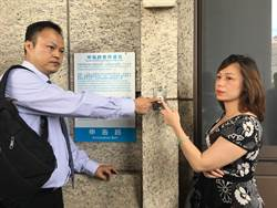 長榮航員工不滿「被罷工」 控告空服工會2罪